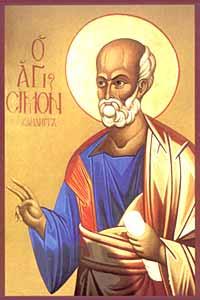 Святые Симон и Иуда Фаддей, апостолы. Праздник ...