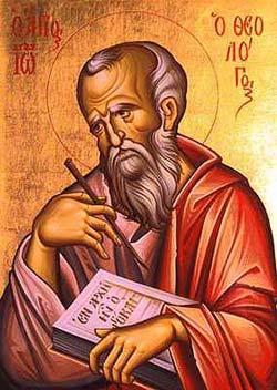 Св. Иоанн