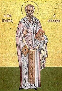 Святой Игнатий Антиохийский