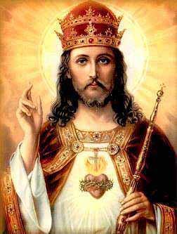 Святейшее Сердце Иисуса