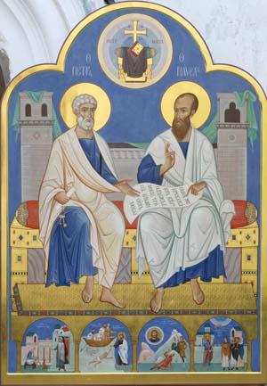 Свв. Петр и Павел, апостолы