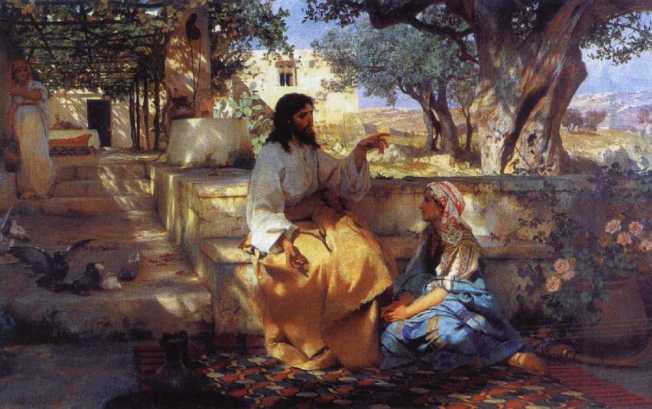 Иисус в доме Марии и Марфы