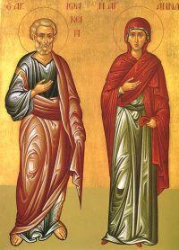 Свв. Иоаким и Анна, родители Пресвятой Девы Марии