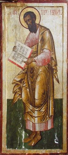 Святой Матфей, апостол и евангелист