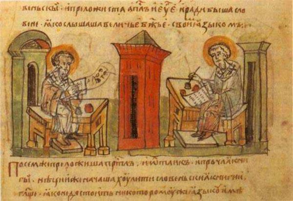 Святые Кирилл (монах) и Мефодий (епископ)