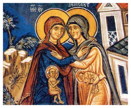 Посещение Пресвятой Девой Марией Елизаветы