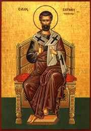 Святой Варнава