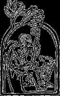 Эмблема Катехизиса Католической Церкви
