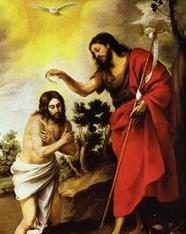 Крещение Иисуса в Иордане
