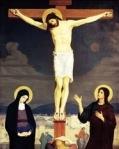 Распятие и смерть Иисуса Христа